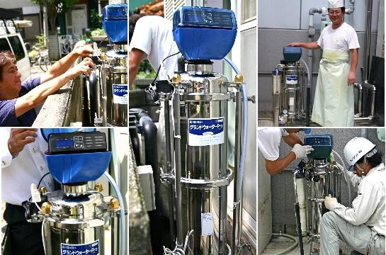 業務用浄水器